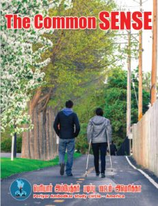 The Common Sense – Feb 2019