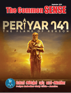 The Common Sense – Sep 2019 SPL