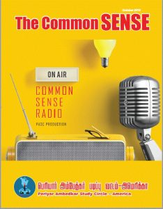 The Common Sense – Oct 2019