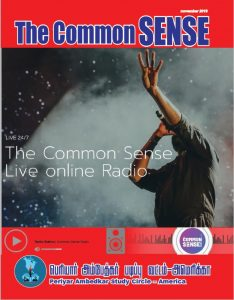 The Common Sense – Nov 2019